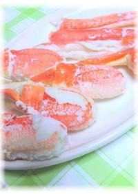 ☆冷凍『生』蟹の美味しい戻し方☆