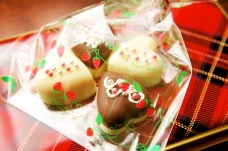 バレンタイン♡ホワイト&ミルクデコチョコ
