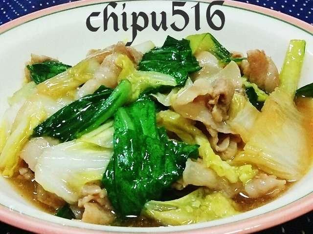 豚 白菜 炒め