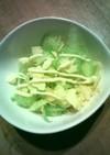 セロリとポテトチップスの簡単サラダ
