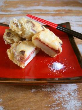 菊芋の山葵コンビーフはさみ天ぷら