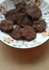 ごぼうとオートミールのチョコ風クッキー