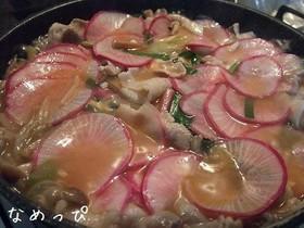 ダイエット豚肉大根鍋