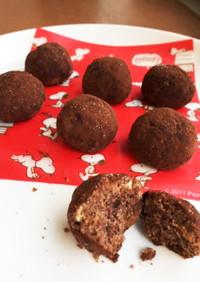 バレンタイン♥酒粕チョコボールクッキー