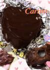 Carina*チョコレートボンボン