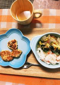 手づかみ離乳食 お豆腐と野菜のハンバーグ