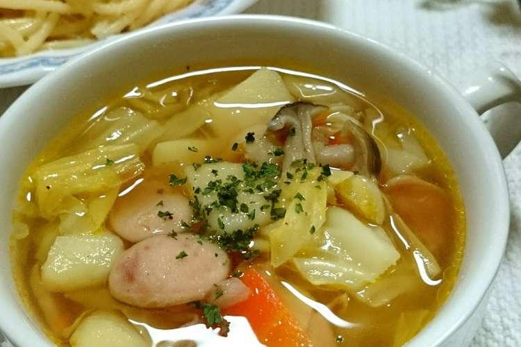 コンソメ スープ の 作り方