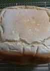 米粉パン(ノングルテン)