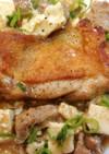 八尾名物カリカリチキンとスジ肉のドテ煮