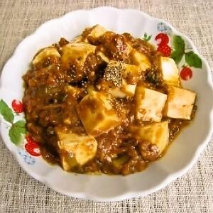 サムジャンで★肉なし麻婆豆腐
