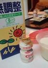 豆乳ヨーグルトの作り方2(ヤクルト編)