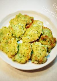 ブロッコリーカレイハンバーグ(離乳食)
