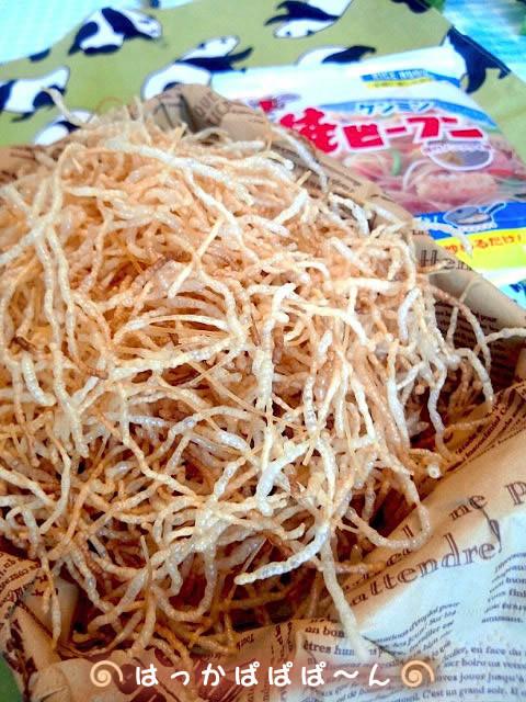 ノンオイルでパリふわ麺(>▽<)♡