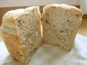 HB早焼き✿金時豆の食パン✿米粉入り