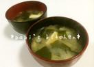 ど定番!豆腐とわかめのお味噌汁