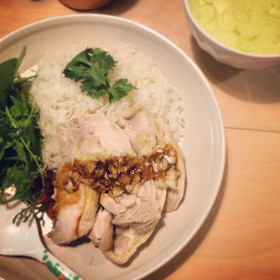 本格海南鶏飯(シンガポールチキンライス)