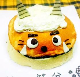 節分*おやつ*ドームケーキ