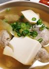 とび魚のすり身の汁鍋