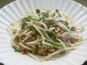 ごま麺つゆマヨ! にらもやし納豆サラダ♡の写真