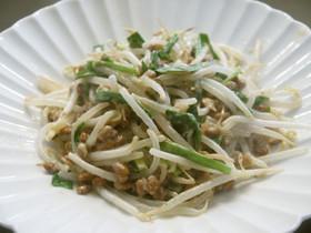 ごま麺つゆマヨ! にらもやし納豆サラダ♡