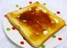 和風な♪バター黒蜜トースト