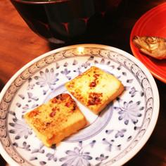 醤油漬け豆腐