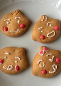 市販マンナで!簡単アイシングクッキー♪