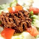 レトルトパスタソースで簡単サラダごはん♪