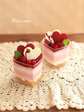 バレンタインも☆ピンク×白☆カップケーキ