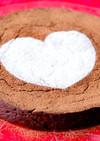 ヘーゼルナッツのチョコレートケーキ