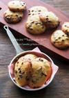 素朴な味★チョコチップドロップクッキー