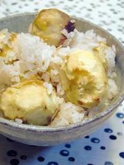 栗ご飯(焼き栗バージョン&茹で栗バージョン)の写真