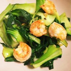 簡単♪海老と青菜のオイスターソース炒め