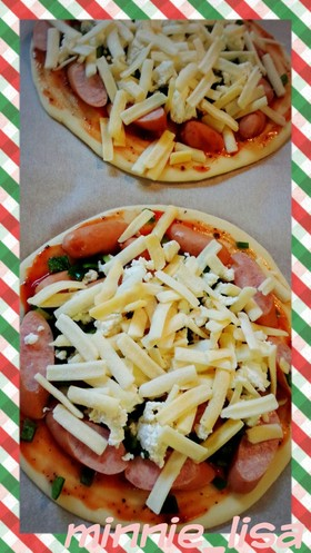 フライパンOK発酵なし手捏ね簡単ピザ生地