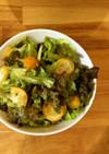 金柑のサラダ