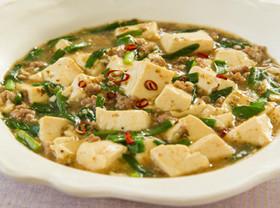 ご飯がすすむ!ニラ入り和風マーボー豆腐