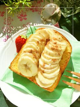 レモンでさっぱり❀塩バナナトースト