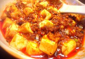 簡単!豆板醤&甜麺醤なしで本格麻婆豆腐!