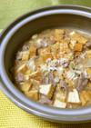 こってり旨い♪厚揚げと大根の生姜味噌鍋