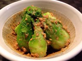 蕾菜のにんにく胡麻味噌和え〜つぼみ菜〜