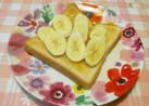 バナナマーマレードでココナッツトースト☆