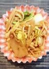 豚肉と白菜とえのきのポン酢炒め