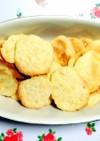 オーブン不要♡フライパンdeクッキー