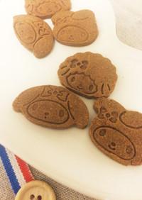 簡単ダイエットクッキー☆きな粉バナナ2種