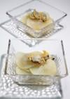 大根とあさりの薄氷(うすらい)煮