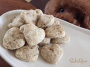 犬ちゃんに手作り♡もちもちバナナクッキーの写真