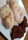 お豆腐トロトロチョコレート