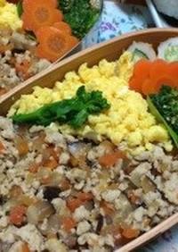 栗原さんちの野菜たっぷり鶏そぼろ