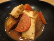 厚揚げのマヌカ味噌煮の写真