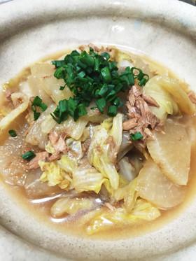 トロトロな白菜とツナ大根の煮物
